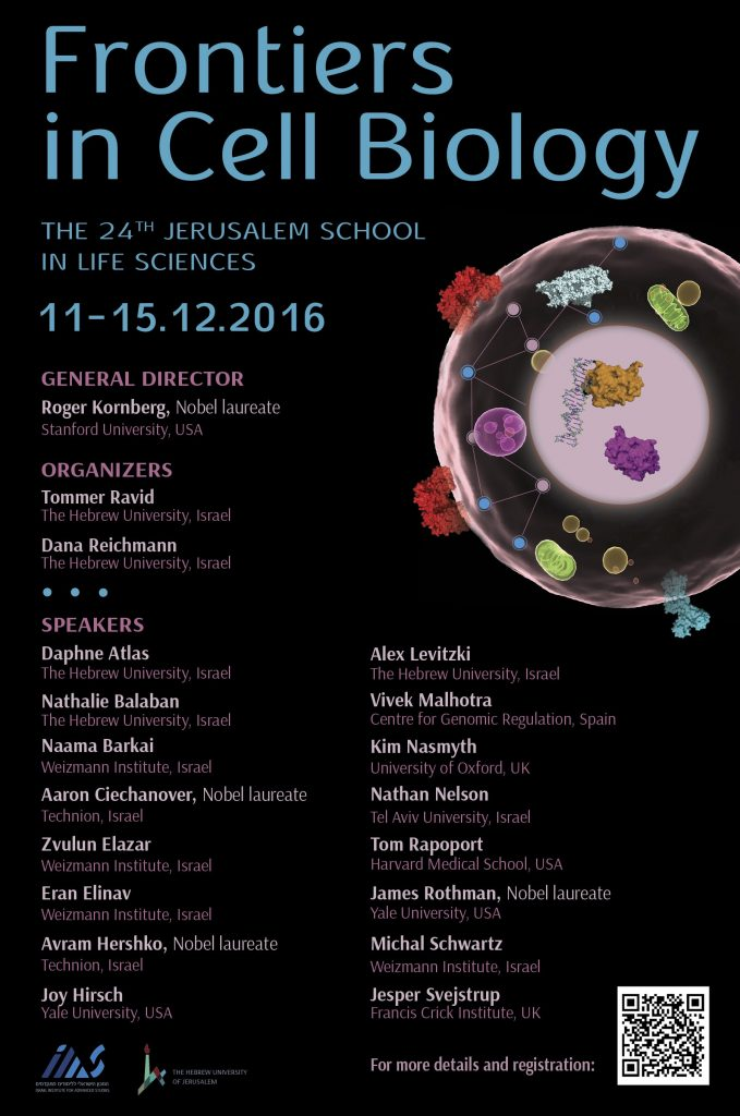 frontiers-in-cell-biology-2016